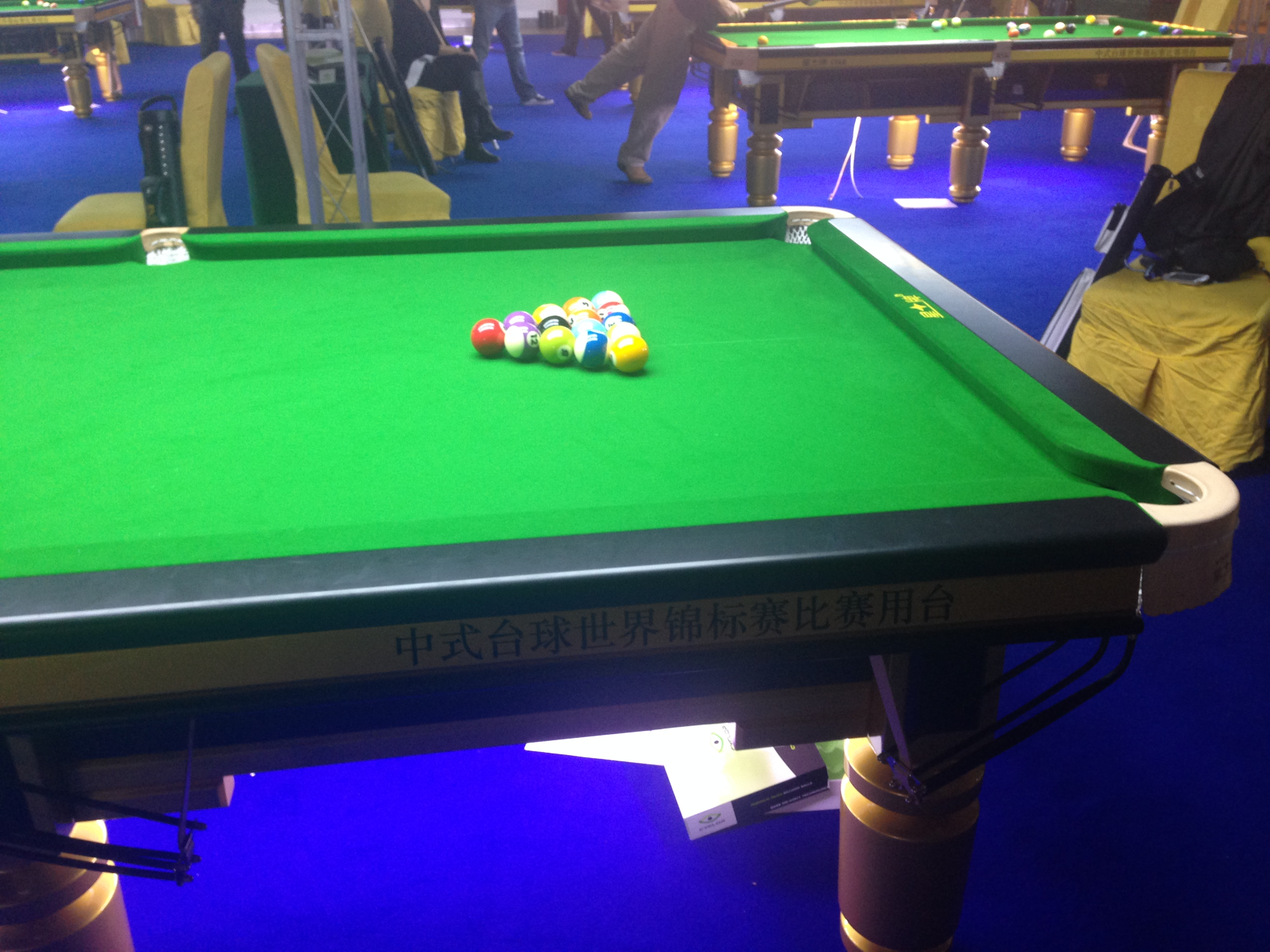 china billiard world championship 8 ball 2015 star table cyclop balls